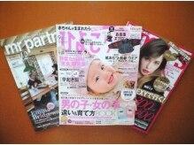 石川絡樂院の雰囲気(老舗の健康雑誌をはじめ、複数のメディアで紹介されました。)