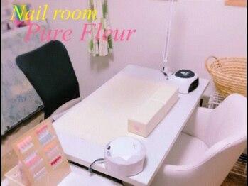 ピュアフルール(Pure.Fleur)(北海道中川郡幕別町)