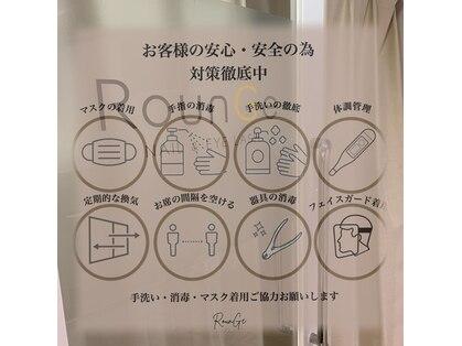 ラウンジ 銀座有楽町店(RounGe)の写真