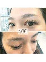 プティ アイビューティ 淀屋橋店(peTiT eyebeauty)/デザイン例》ボリュームラッシュ