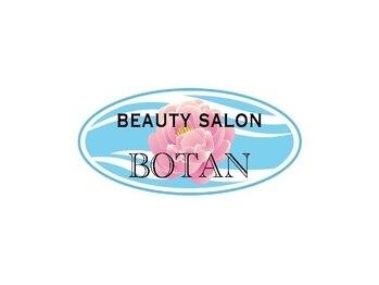 ボタン(BOTAN)/お手頃価格の都度払い店