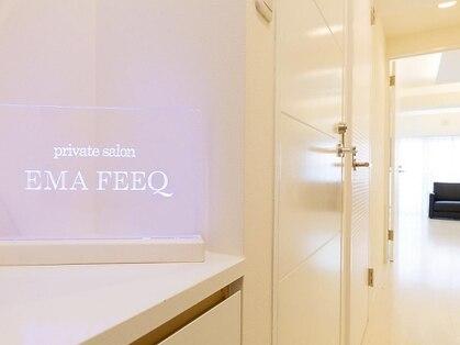EMA FEEQ 【エマフィーク】(渋谷・恵比寿・代官山/リラク)の写真