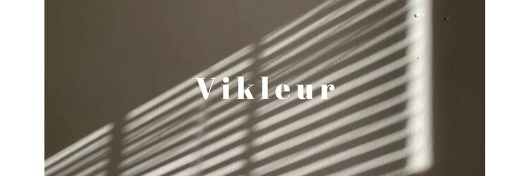 ヴィクルール 栄(Vikleur)のサロンヘッダー
