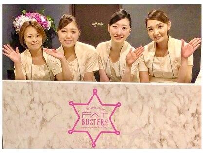 ファットバスターズ 札幌パレードビル店(FATBUSTERS)の写真