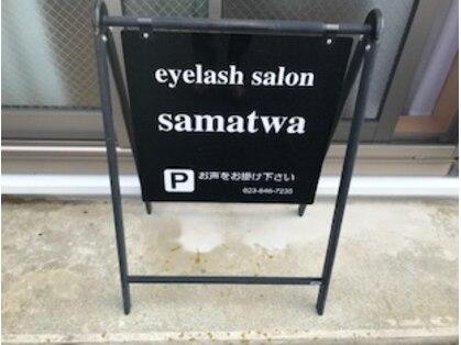 サマトワ(samatwa)の写真