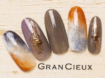 グランシュクアトロ 千葉店(GranCieux × QUATRO)/くすみカラーの大人ニュアンス
