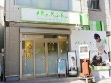 リラク 元住吉店(Re.Ra.Ku.)の雰囲気(元住吉駅より徒歩1分の好立地☆武蔵小杉のお隣の駅です♪)