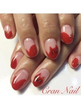 クランネイル(Cran Nail)/ネコ フレンチ