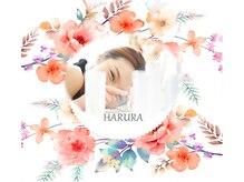 ハルラ 中田サロン(HARURA)
