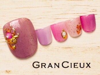 グランシュクアトロ 千葉店(GranCieux × QUATRO)/鮮やかピンク縦グラデフット
