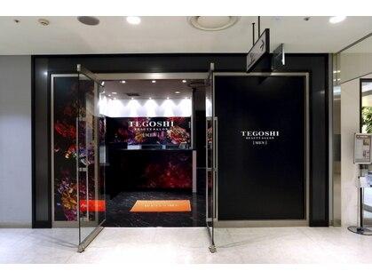 テゴシビューティーサロン 川越店(TEGOSHI BEAUTY SALON)の写真