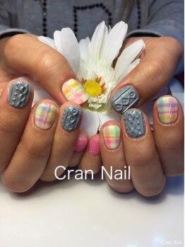 クランネイル(Cran Nail)/ニット ブランケット