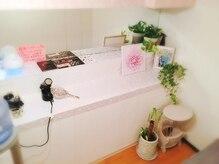 完全個室のメイクルームを併設。施術後、ゆっくり支度可能♪