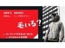 メンズ ブライズ(men's BRIDES)の詳細を見る