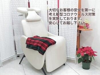 サロン ド キンタロウ(salon De kintaroh)(東京都中野区)