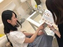 プリンシア 武蔵小杉店の雰囲気(あなたの自まつ毛に最適な理想のデザインをプロがご提案します♪)