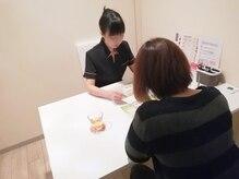 【短期集中で美脚×美くびれ】痩身専門店effect up神戸元町(三宮)店