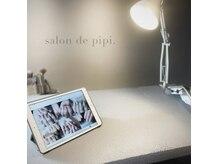 サロンドピピ(salon de pipi.)の雰囲気(ネイルはiPadを使ってデザインをお選びいただけます。)