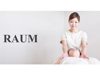 エステサロンラオム(RAUM)(広島県広島市南区)