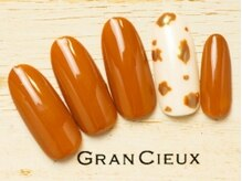 グランシュクアトロ 千葉店(GranCieux × QUATRO)/シンプルアニマル柄ネイル