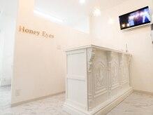 ハニーアイズ 館林店(Honey Eyes)の詳細を見る