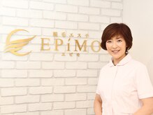 エピモ 池袋店(EPiMO)の雰囲気(私達と一緒に本来の美顔を目指しましょう!お待ちしております。)