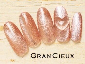 グランシュクアトロ 千葉店(GranCieux × QUATRO)/マグネット×ぷっくりハート