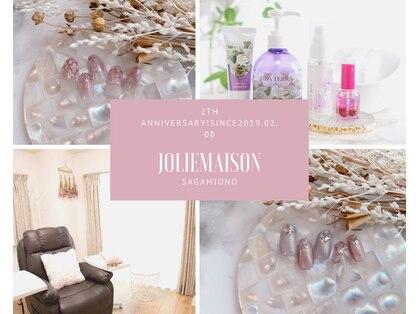 ネイルアトリエジョリーメゾン(Nail atelier Jolie Maison)の写真