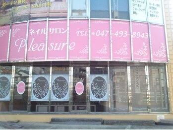 プレジア(Pleasure)(千葉県船橋市)
