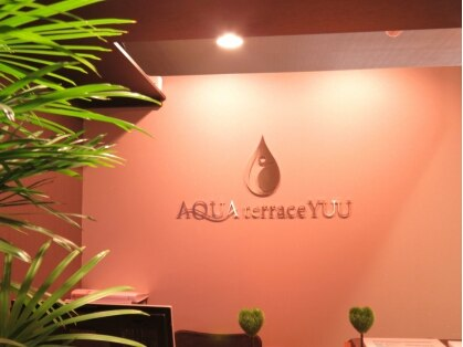 アクアテラスユー(AQUA terrace YUU)の写真