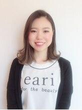 エアリ フォーザビューティー(eari for the beauty)田井 咲子