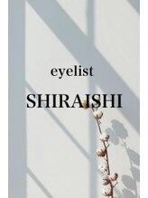 ララセスペデス(Lara Cespedes)EYELIST☆ Shiraishi
