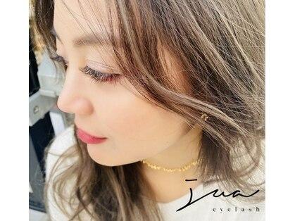 ジュアアイラッシュ(jua eyelash)の写真