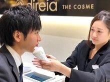 ディレイア ザ コスメ 有楽町マルイ店(direia the cosme)