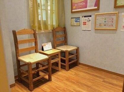ラフィネ ビーンズ戸田公園店の写真