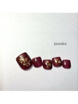 ヘアーデザイン ジュモク(Jumoku)/New 9月フットデザイン