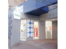 ポーラ ザ ビューティ 大濠公園店(POLA THE BEAUTY)の詳細を見る