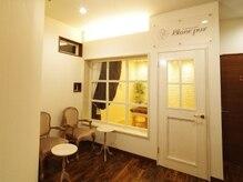 シェービングアンドエステ ブランピュア(Blanc pur)の雰囲気(理美容室の中にある独立店舗エステサロン。)