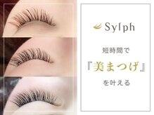 シルフ JR茨木 improve店(Sylph)の詳細を見る