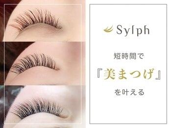 シルフ JR茨木 improve店(Sylph)(大阪府茨木市)