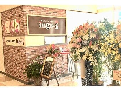 イングス アイ 倉敷店の写真