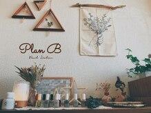 プランビー(Plan B)の詳細を見る