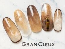 グランシュクアトロ 千葉店(GranCieux × QUATRO)/ブラウン系もやもやニュアンス