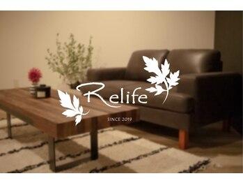 リライフ 立町店(Relife)(宮城県仙台市青葉区)