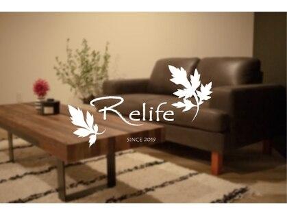 リライフ 立町店(Relife)の写真