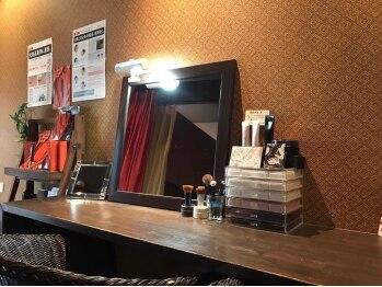 ポーラクリアー(POLA CLEAR)(京都府京都市上京区)