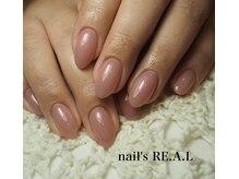 ネイルズリアル(nail's REAL)/シンプルワンカラー