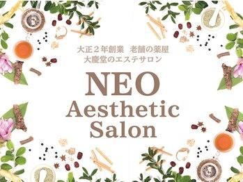 ネオ エステティックサロン(NEO AestheticSalon)(埼玉県深谷市)