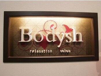ボディッシュ 西新宿小滝橋通り店(Bodysh)(東京都新宿区)