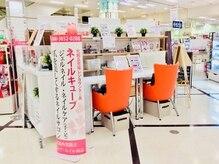 ネイルキューブ イオン広島祇園店の詳細を見る